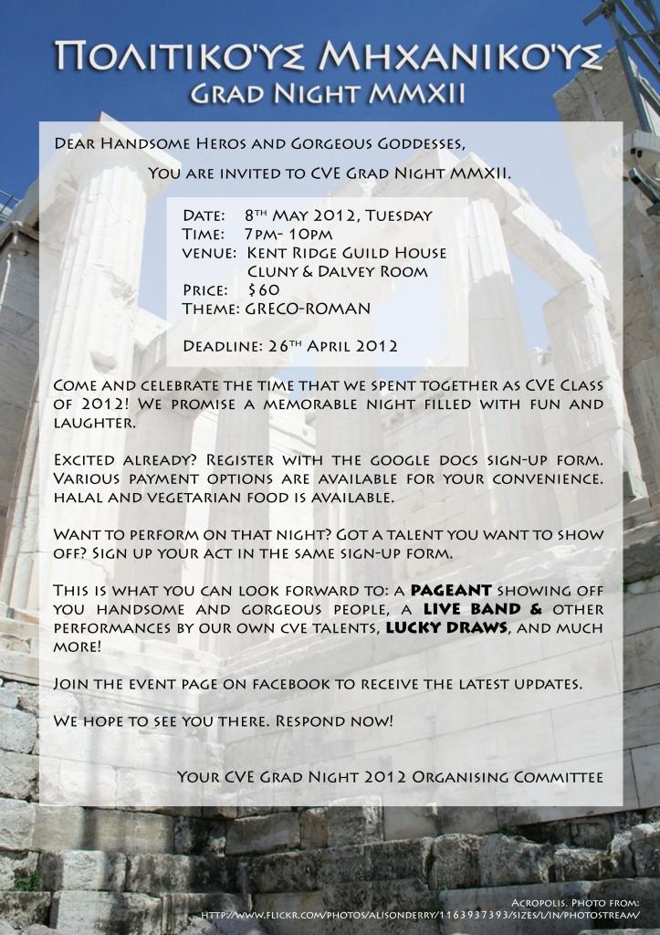 CE 2012 Gradnight Invitation